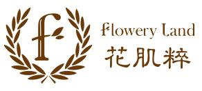 上海云歌化妆品有限公司